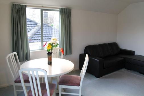 Alcala Motor Lodge - Christchurch - Dining room