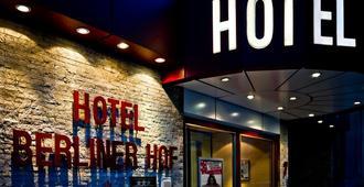 City Partner Hotel Berliner Hof - Karlsruhe - Building