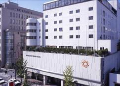 Yamagata Grand Hotel - Yamagata - Building