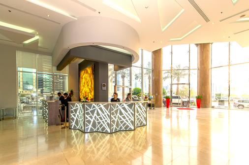 Best Western Plus Doha - Doha - Front desk