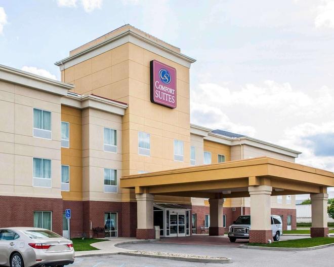 Comfort Suites near Indianapolis Airport - Ιντιανάπολη - Κτίριο