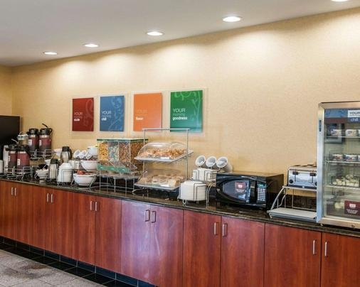 Comfort Suites near Indianapolis Airport - Indianapolis - Buffet