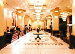 The Grace Hotel - Сідней - Lobby