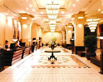 The Grace Hotel - Sydney - Lobby