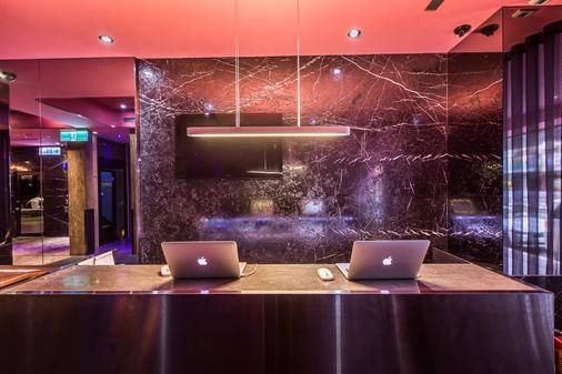 Inhouse Hotel - Taipei - Reception