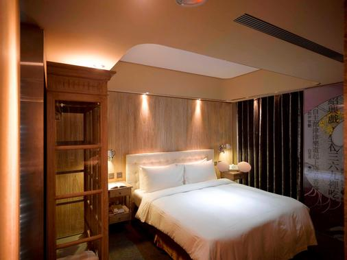 Inhouse Hotel - Taipei - Camera da letto