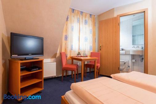 Hotel Stumbergers - Cochem - Μπάνιο