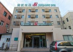 Jinjiang Inn Beijing Huairou Qingchun Road - Huairou - Edifício