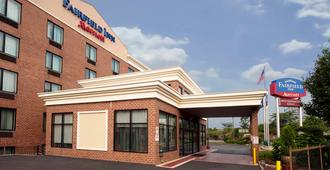 Fairfield Inn By Marriott Jfk Airport - Queens