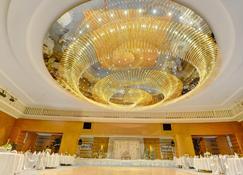 Grand Millennium Sulaimani - Sulaymānīyah - Sala de banquets