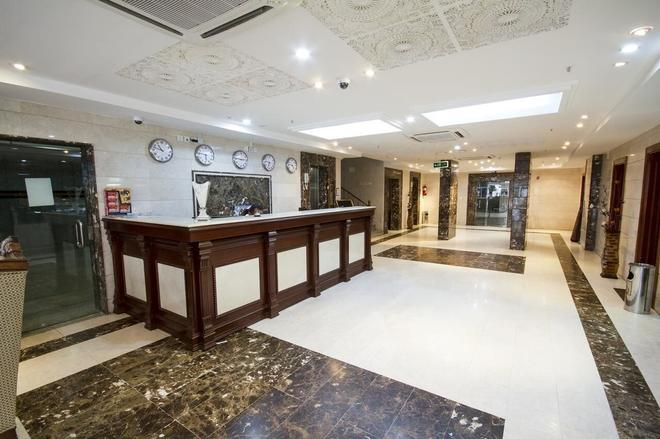 Ayoon Al-Mamlakah Hotel Suites - Jeddah - Front desk