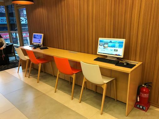 Ocloud Hotel Gangnam - Seoul - Business centre