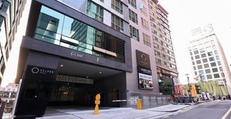 Ocloud Hotel Gangnam - Seúl