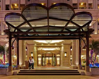 E-Da Skylark Hotel - Kaohsiung - Building