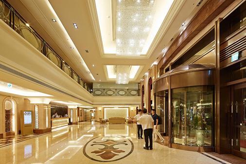 Eda Skylark Hotel - Kaohsiung - Lobby