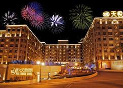 Eda Skylark Hotel - Kaohsiung - Building