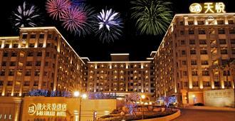 Eda Skylark Hotel - Cao Hùng - Toà nhà