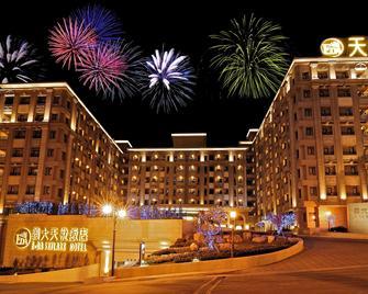 Eda Skylark Hotel - Kaohsiung - Edificio