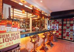 博瑞吳哥渡假村 - 暹粒 - 酒吧