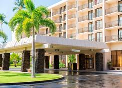 Courtyard by Marriott King Kamehameha's Kona Beach Hotel - Kailua-Kona - Building