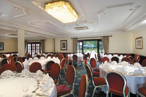 Grovefield House Hotel - Slough - Banquet hall