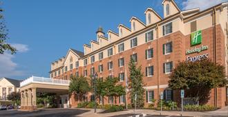 威廉斯堡廣場州立大學智選假日酒店 - 州立學院 - 州學院