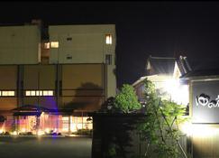 Yunoyado Saika - Tottori - Building