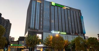 Holiday Inn Express Shanghai Jinsha - Shanghai - Gebäude