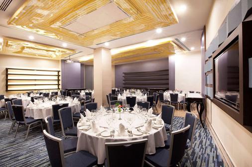 伊斯坦堡佩拉雷迪森布魯酒店 - 伊斯坦堡 - 伊斯坦堡 - 宴會廳