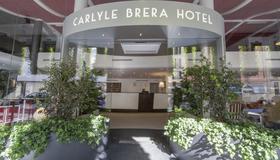 カーライル ブレラ ホテル - ミラノ - 建物