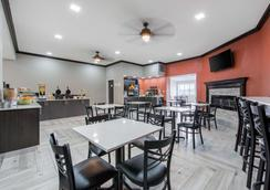 Quality Inn & Suites - Brownsburg - Restaurant