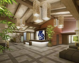 Hotel Indigo East End, An IHG Hotel - Riverhead - Lobby