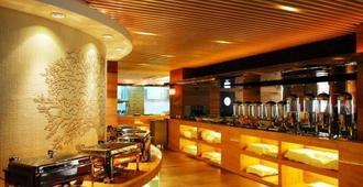 Beijing Changbaishan International Hotel - Beijing - Bar