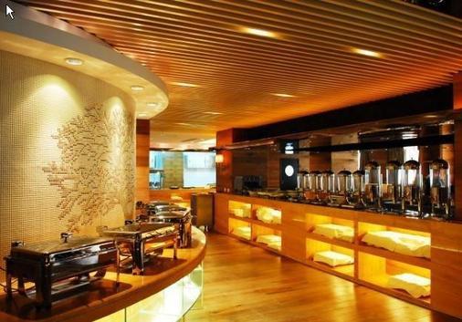 北京長白山國際酒店 - 北京 - 酒吧