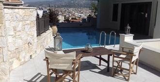 Villa Ariadne - Atenas