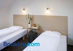 BI&BI - Budapest - Bedroom