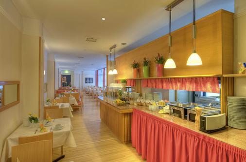 Top Dürer Hotel Nürnberg - Nürnberg - Buffet