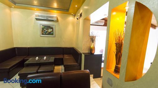 Vila 57 - Tirana - Lounge
