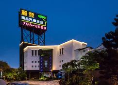 Lee Don Motel - Kaohsiung - Edificio