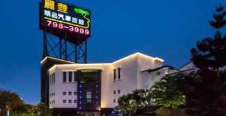 Lee Don Motel - Kaohsiung