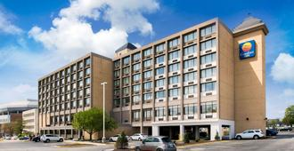 Comfort Inn & Suites Event Center - Ντε Μόιν