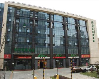 Greentree Inn Zhejiang Zhoushan Putuo Donggang Business Hotel - Zhoushan - Building