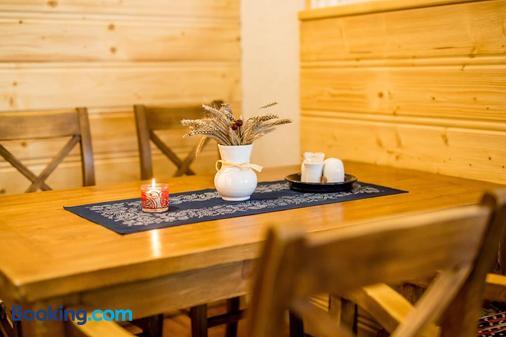 Hotel Bystrina - Demanovska Dolina - Dining room
