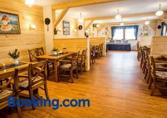 Hotel Bystrina - Demanovska Dolina - Restaurant