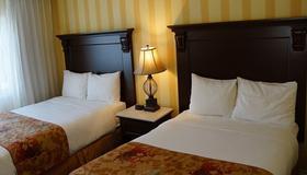 Arbutus Inn - Victoria - Bedroom