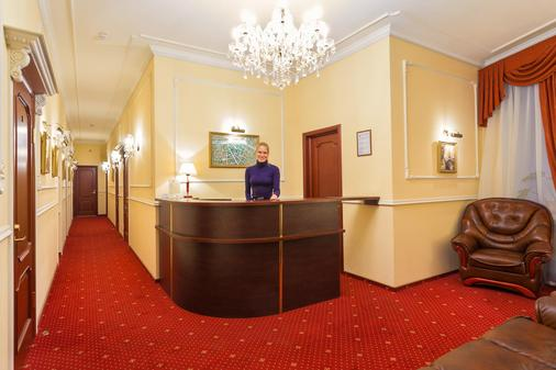 Art-Hotel Radischev - Saint Petersburg - Front desk
