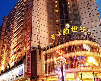 New Century Hotel - Бэнбу