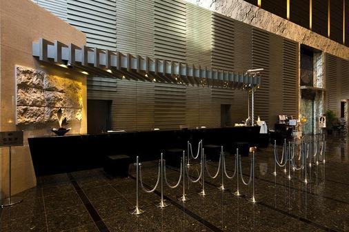 Hotel Villa Fontaine Tokyo-Shiodome - Tokyo - Bar