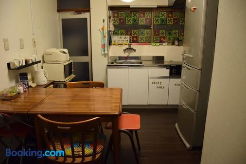 Guest House Shie Shimi - Tokyo - Kitchen