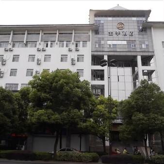 Ji Hotel Yangzhou Wenchang - Yangzhou